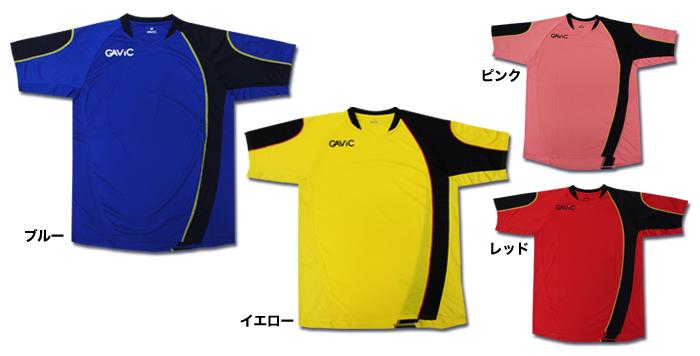 定番 切替ゲームシャツ(GA6104)