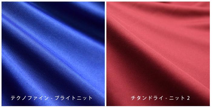 【19年末廃盤】オーダーコンポ ゲームシャツ GF PA31-32(PA31)