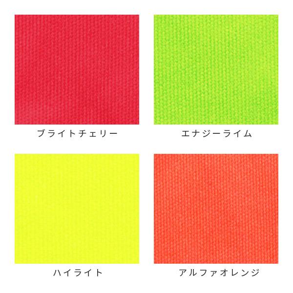 胸切り替え ゲームシャツ (染め生地仕様)(JMFC0102)