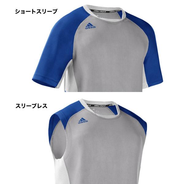 バレーボール 17 ゲームシャツ メンズ (無地17色ver.)(S98573)