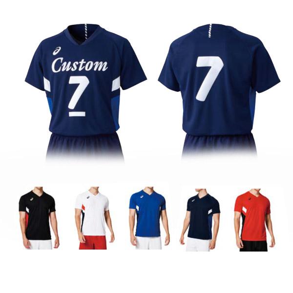 らくらくチョイス バレーボール 半袖ゲームシャツ(2053A048)